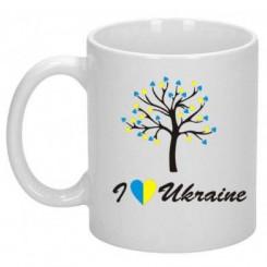 Кружка I LOVE UKRAINE - Moda Print
