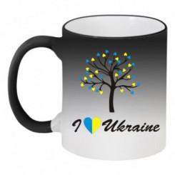 Кружка-хамелеон I LOVE UKRAINE - Moda Print