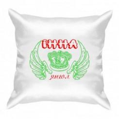 Подушка Инна ангел