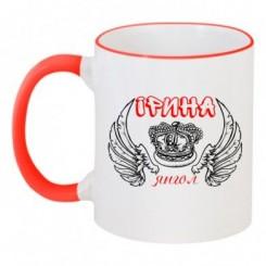 Чашка двокольорова Ірина янгол