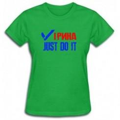 Футболка жіноча Ірина  JUST DO IT