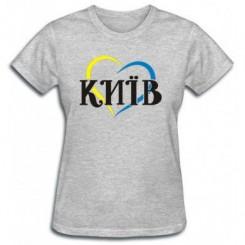 Футболка жіноча Київ моє улюблене Місто - Moda Print
