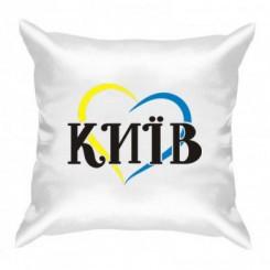 Подушка Київ моє улюблене Місто - Moda Print