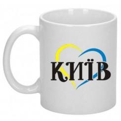 Чашка Київ моє улюблене Місто - Moda Print