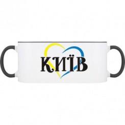 Кружка двокольорова Київ моє улюблене Місто - Moda Print