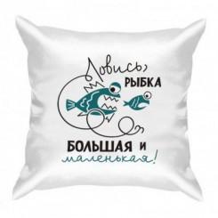 Подушка ловись рыбка - Moda Print