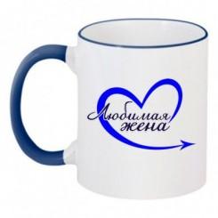 Чашка двухцветная Любимая жена