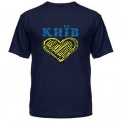 Мужская футболка Любимый Киев - Moda Print