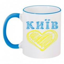 Чашка двухцветная Любимый Киев - Moda Print
