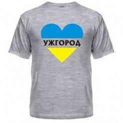 Футболка чоловіча улюблений Ужгород - Moda Print