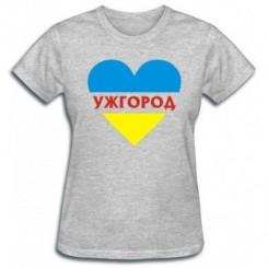 Футболка жіноча улюблений Ужгород - Moda Print