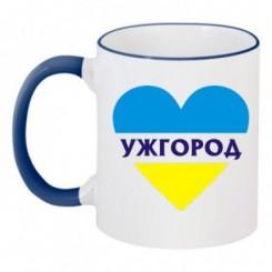 Чашка двокольорова улюблений Ужгород - Moda Print