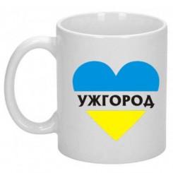 Чашка улюблений Ужгород - Moda Print