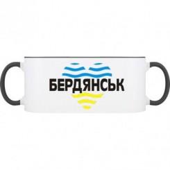 Кружка двухцветная Люблю Бердянск