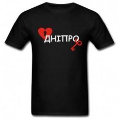 Футболка дитяча Люблю відкривати Дніпро - Moda Print
