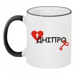 Чашка двокольорова Люблю відкривати Дніпро - Moda Print