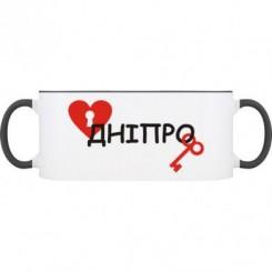 Кружка двокольорова Люблю відкривати Дніпро - Moda Print