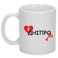 Чашка Люблю відкривати Дніпро - Moda Print