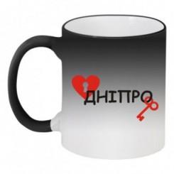 Кружка-хамелеон Люблю відкривати Дніпро - Moda Print
