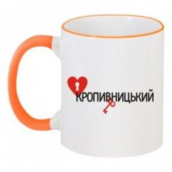 Чашка двокольорова Люблю відкривати Кропивницький - Moda Print