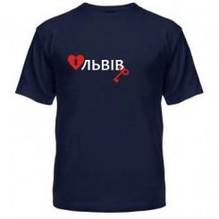 Мужская футболка Люблю открывать Львов - Moda Print