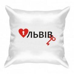 Подушка Люблю открывать Львов - Moda Print