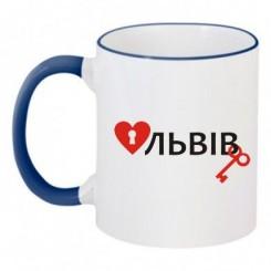 Чашка двухцветная Люблю открывать Львов - Moda Print