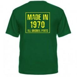 Мужская футболка Made in 1970 - Moda Print