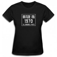 Футболка женская Made in 1970