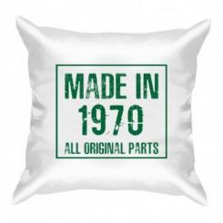 Подушка Made in 1970 - Moda Print