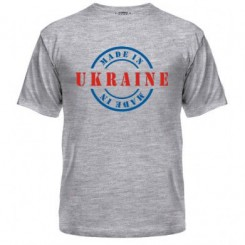 Футболка чоловіча Made in UKRAINE - Moda Print
