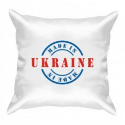 Подушка Made in UKRAINE - Moda Print
