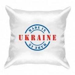 Подушка Made in UKRAINE - Moda Print