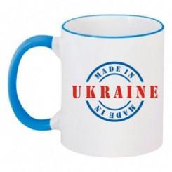 Чашка двухцветная Made in UKRAINE - Moda Print