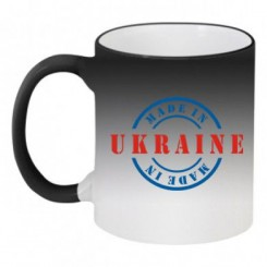 Кружка-хамелеон Made in UKRAINE - Moda Print