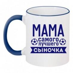 Чашка двокольорова Мама найкращого синочка - Moda Print