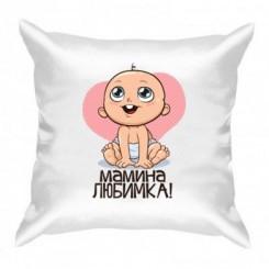 Подушка Мамина любимка - Moda Print