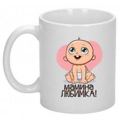 Кружка Мамина любимка - Moda Print