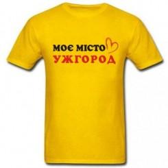 Футболка дитяча Моє Місто Ужгород - Moda Print