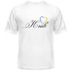 Мужская футболка мой любимый Киев - Moda Print