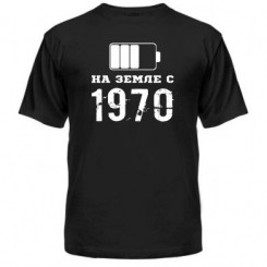 Мужская футболка На земле с 1970 года - Moda Print
