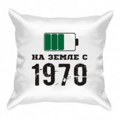 Подушка На земле с 1970 года - Moda Print