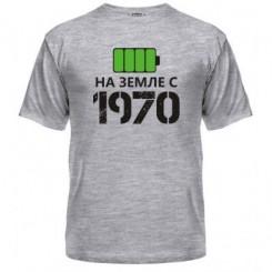 Мужская футболка На Земле с 1970 - Moda Print