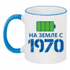 Чашка двухцветная На Земле с 1970 - Moda Print
