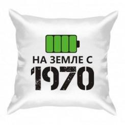 Подушка На Земле с 1970 - Moda Print