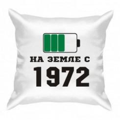 Подушка На Земле с 1972 - Moda Print