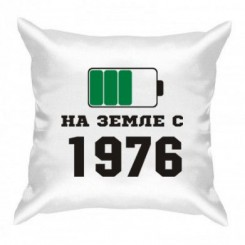 Подушка На Земле с 1976 - Moda Print