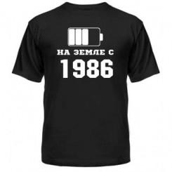 Мужская футболка На Земле с 1986 - Moda Print