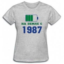 Футболка жіноча На Землі з 1987 - Moda Print