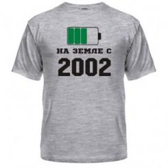 Мужская футболка На Земле с 2002 - Moda Print